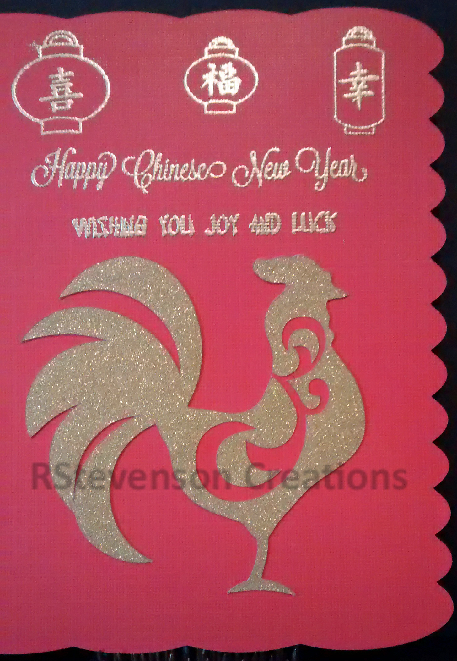 Cricut Cartridge Wall Decor And More Rooster M4683b